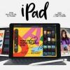 Apple lanza una nueva versión del iPad, el más barato de todos